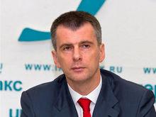 Прохоров и РБК: бизнесмену больше неинтересно играть в медиа?