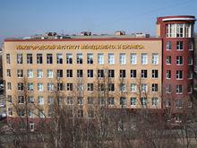 Нижегородский институт менеджмента и бизнеса возобновил прием абитуриентов