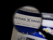 Что еще мы не знаем? Опубликована база данных из архива компании Mossack Fonseca