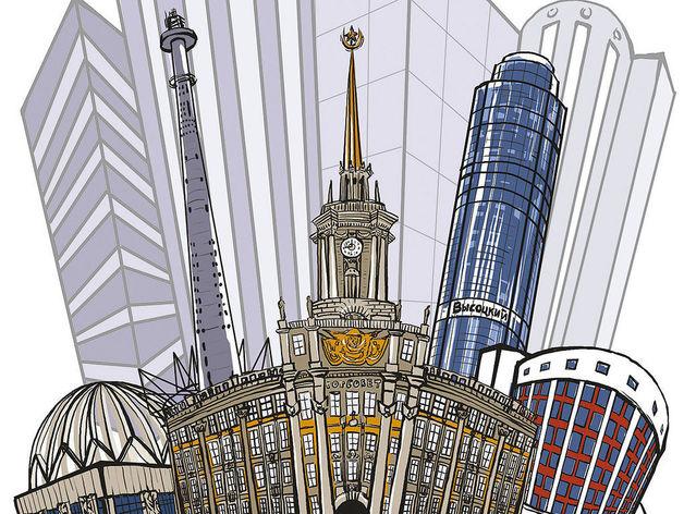 Какие БЦ будут востребованы в Екатеринбурге через 5-10 лет / ПРОГНОЗЫ, АНАЛИТИКА