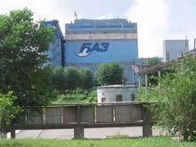 На базе БАЗа: на Урале откроется завод стоимостью $19 млн