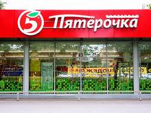 В Нижнем Новгороде закрываются магазины сети «Райцентр»