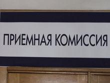 Профессии, которые будут востребованы в России через 10 лет