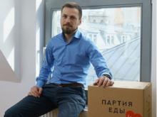МНЕНИЕ: «Как привлечь инвестора в кризис», — основатель «Партии еды» Михаил Перегудов