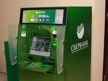 Сбербанк опроверг информацию о блокировке тысяч своих карт
