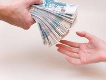 ЖКХ, энергетика и госслужба стали самыми коррумпированными отраслями России