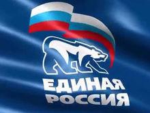 «Единая Россия» чистит ряды: с праймериз могут вылететь Хинштейн и Юревич