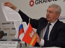 «Единая Россия» сняла с челябинских праймериз нескольких участников