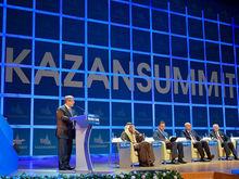 KazanSummit–2016: халяль-клиника, исламский банкинг и IT-стартапы