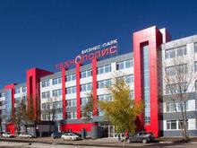В технополисе «Химград» откроют три новых производства