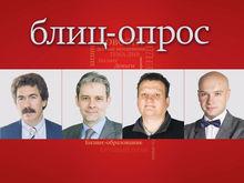 «Расстаемся с потребительскими террористами», - бизнес Красноярска об отказе от клиентов