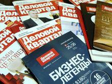 Дайджест DK.RU в Нижнем Новгороде: РУМО в руинах, арест за сосны и кадровые перестановки
