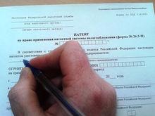 Власти Татарстана снизят стоимость патентов для ИП в депрессивных районах