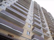 Супруге главы одного из районов Ростова официально принадлежит 48 квартир