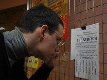 В Татарстане безработными официально признаны 16,9 тыс. человек