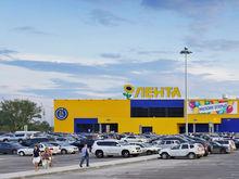 «Лента» объявила об открытии двух гипермаркетов в Челябинске