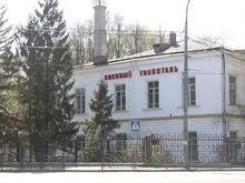 КФУ вложит 400 млн руб. в реконструкцию военного госпиталя в Казани