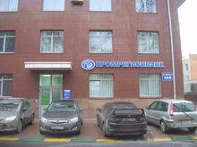 Отозвана лицензия у банка, имевшего филиал в Нижнем Новгороде