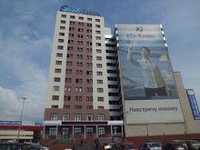 Экс-главу банка «БТА-Казань» обвиняют в хищении 1,8 млрд рублей