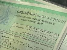 С 1 июня в России начали действовать новые цены на ремонт по ОСАГО