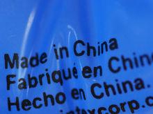 МНЕНИЕ: «Долговая нагрузка китайских компаний», — независимый аналитик Павел Рябов