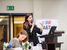 В Казани состоится конференция Российской ассоциации бизнес-туризма