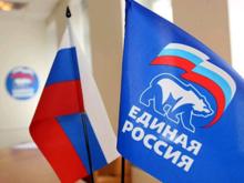 В «Единой России» рассказали, во сколько ей обошлись праймериз