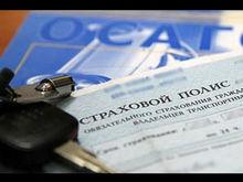 В Ростовской области на треть увеличился объем страховых сборов