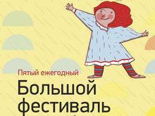 Афиша в Нижнем Новгороде: фестиваль мультфильмов, «Черепашки ниндзя-2» и серф-лагерь