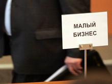 В Татарстане назвали крупнейших заказчиков у малого и среднего бизнеса