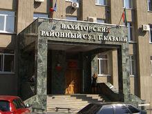 В Казани учредителя ООО «Алтын» обвиняют в создании финансовой пирамиды и хищении 12,5 млн