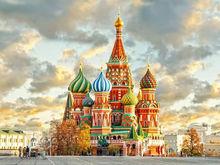 Москва теряет позиции в рейтинге самых важных городов мира