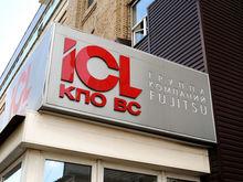 ICL построит в Лаишевском районе технопарк за 750 млн рублей