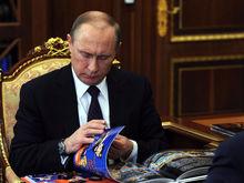 Путин поддержал строительство российского аналога «Диснейленда» за $4 млрд