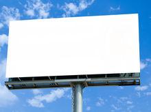 Рекламу крематория признали законной в Красноярске