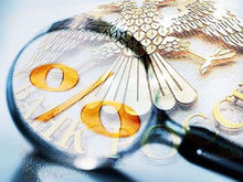 Ставка снижена: кредиты не станут дешевле, но это положительный тренд