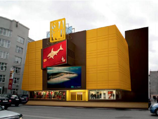 «Отражать дух времени». ТЦ в центре Екатеринбурга хотят покрасить в золотой цвет
