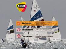 Резидент казанского IT-парка разработал единый сервис для всех спортивных мероприятий