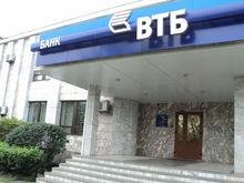 Дмитрий Брейтенбихер, старший вице-президент ВТБ: ПРАВИЛА работы с бизнесом