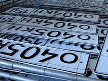 Донским автовладельцам будут выдавать госномера с кодом Крыма
