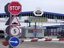 Власти намерены разобраться с бойкой торговлей на границе России и Украины