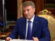 4 громких заявления экономического форума в Санкт-Петербурге