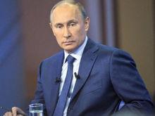 Путин заявил о несправедливости дисквалификации российских легкоатлетов на Олимпиаде