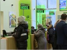 Крупнейший банк в Челябинске будет работать до 22 и без выходных