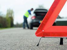 Трюки дорожных мошенников: как их распознать и не стать жертвой «разводил»