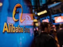 Alibaba по-татарстански: как китайская компания выведет продукцию РТ на мировой уровень