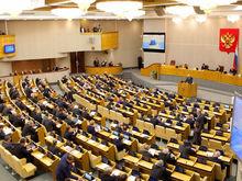 Госдума приняла закон об ограничении деятельности коллекторов и повысила для них штрафы