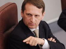 Политики, предприниматели, режиссеры: названы 150 самых влиятельных людей России