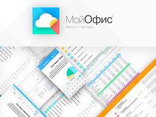 Татарстан намерен потеснить Microsoft с рынка офисного программного обеспечения