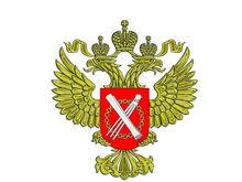Глава донского Росреестра возглавил Росреестр Москвы